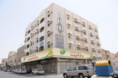 جمعية البر بالأحساء مركز المزروعية