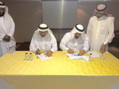 توقيع الاتفاقية لمركز المزروعية