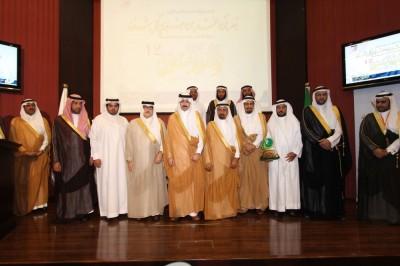 صورة جماعية للمكرمين