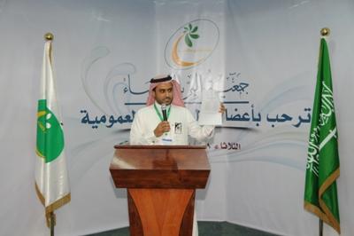مدير عام جمعية البر يشرح الية الانتخاب