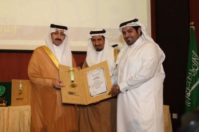 وسام البر  للعمل التطوعي الخيري