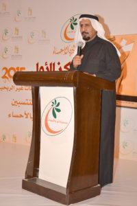 الاستاذ عبدالمحسن الجبر يلقى كلمته