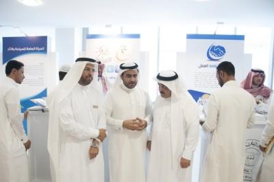 عمداء جامعة الملك فيصل يزورون فعاليات الجمعية
