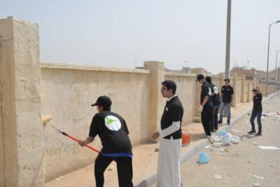 حملة إحترام الممتلكات العامة بالأحساء جمعية البر