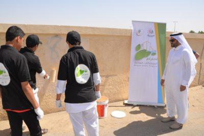 المدير العام يشرف على حملة إحترام الممتلكات العامة بالأحساء جمعية البر