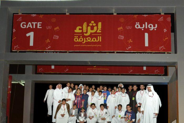صورة جماعية للطلاب المشاركين في الزيارة