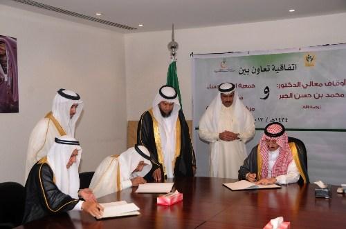 الأمير بدر اثناء توقيع الاتفاقية