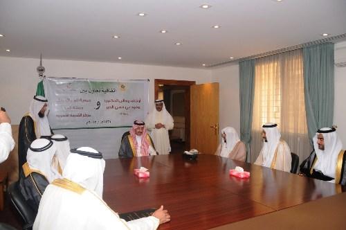 جانب من اجتماع توقيع الاتفاقية بحضور نائب الرئيس والمدير العام