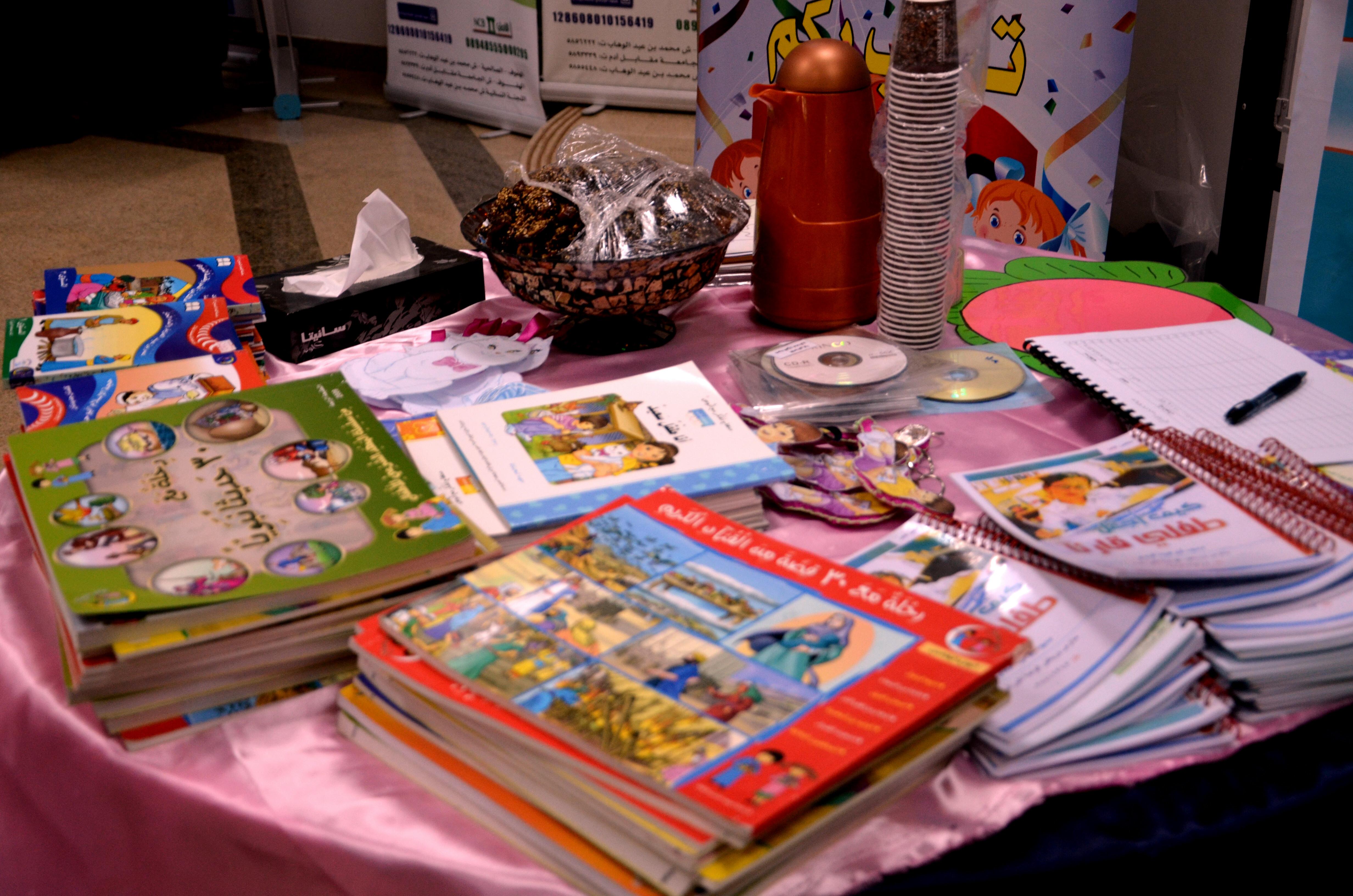 مركز الصالحية يختتم يوم اليتيم بمشاركة 30 طفلا